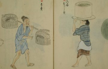 32_ban_Shokunin_utaawase_Nauri-Toriuri