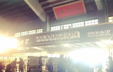 sakanactions_live_tour_-_sakanaquarium_2015-2016_-nf_records_launch_tour_